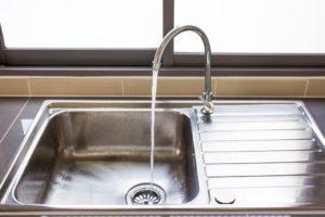kitchen sink, kitchen remodel, new sink